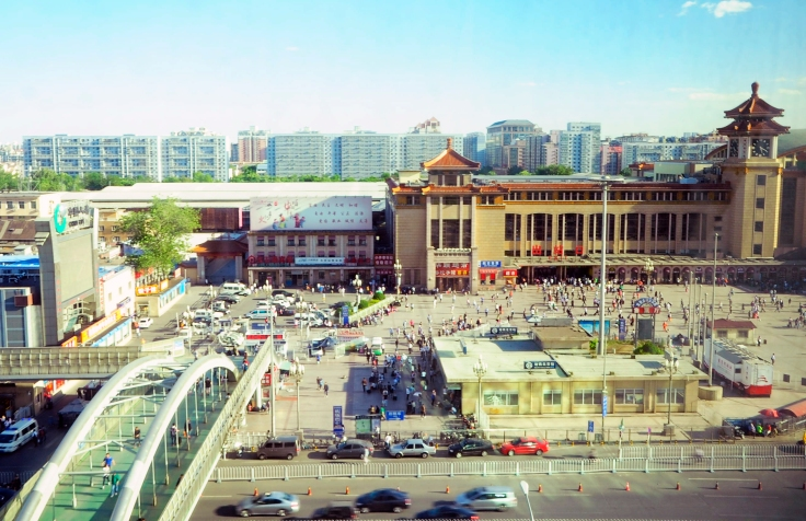 The Beijing Central Railway Station where we boarded the the K3 to Ulan-Bator.