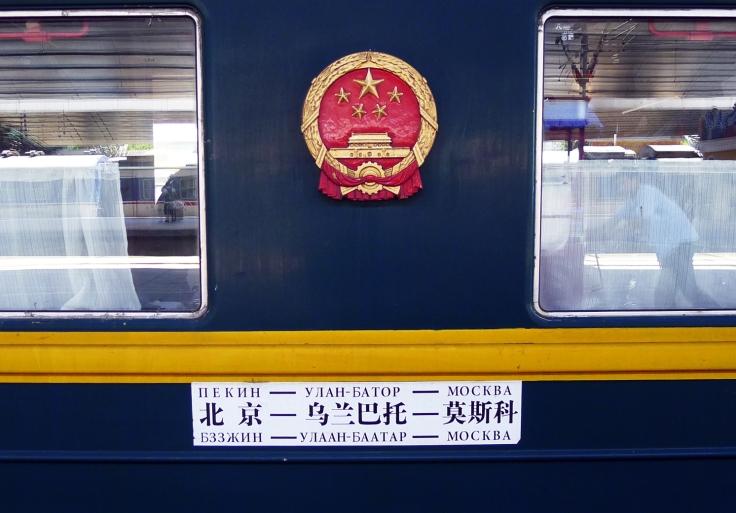 L1120185